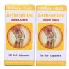 Herbal Hills Arthrohills,  30 capsules  - Pack of 2