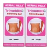 Herbal Hills Trimohills,  60 tablet(s)  - Pack of 2