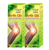Goodcare Arth Oil - Pack of 2 100 ml