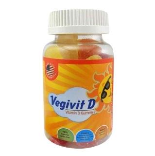 Radicura Vegivit D,  Fruit  30 gummies