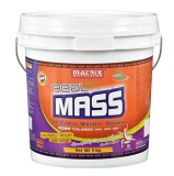 Matrix Real Mass,  Chocolate  11 Lb